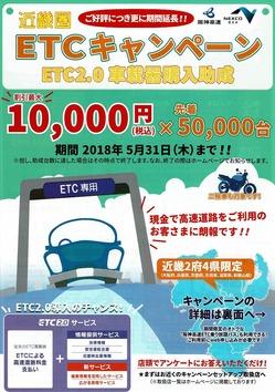 CCF_000265
