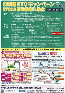 CCF_000266
